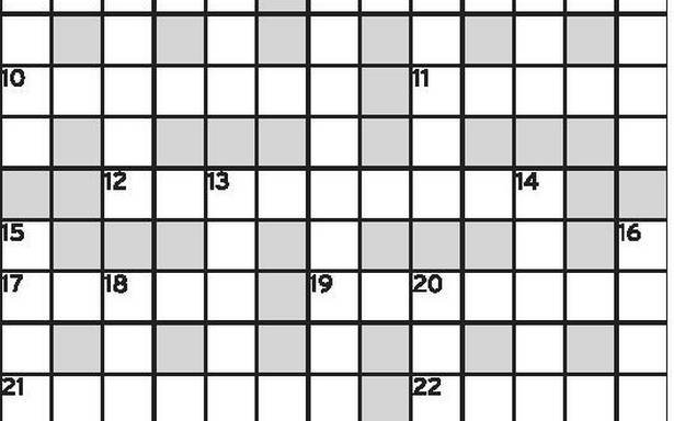 THE GUARDIAN QUICK CROSSWORD 12875 | Top Indi News