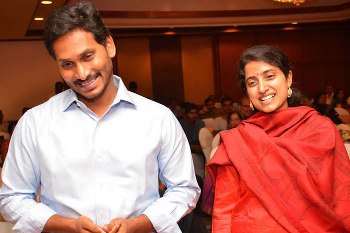 Details Of YS Jagan's Family Tour To US | Top Indi News