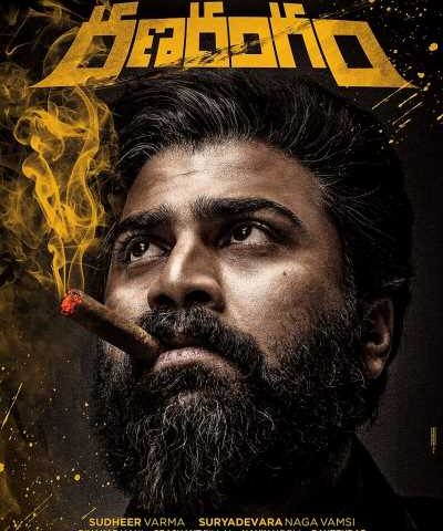 Ranarangam to release on Independence Day [15th August, 2019]! | Top